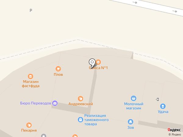 Удача на карте Москвы