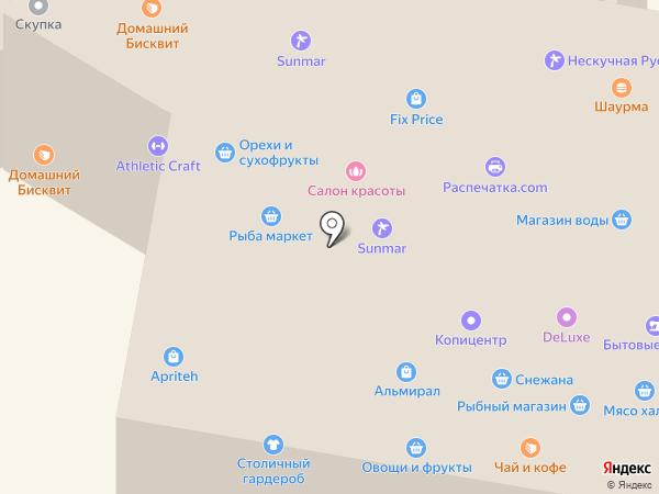 Аксиома на карте Москвы