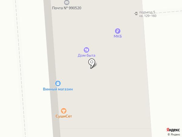 Винагроснаб на карте Москвы