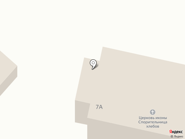 Храм во имя Иконы Божией Матери Спорительница Хлебов на карте Лобни