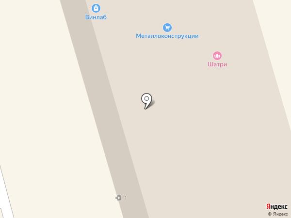 Ателье на карте Лобни