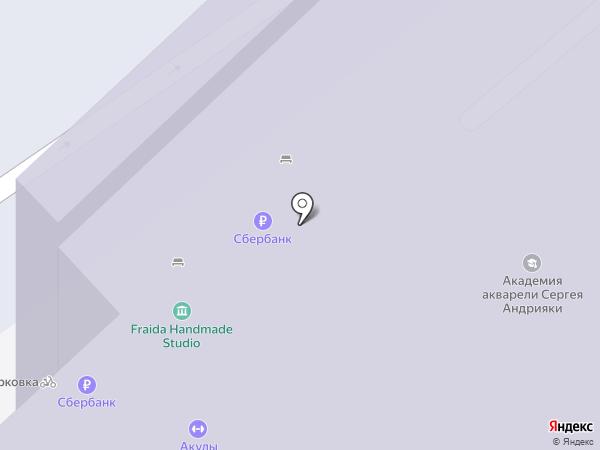 Музей акварели на карте Москвы