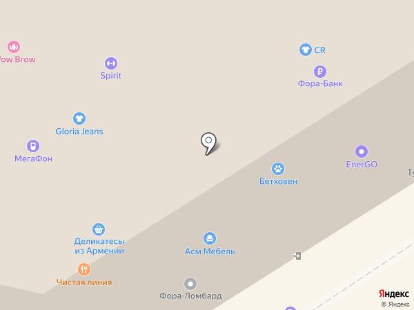 Деликатесы из Армении на карте Москвы