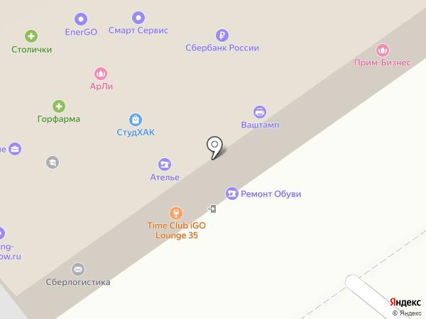 Fashion Оптика на карте Москвы