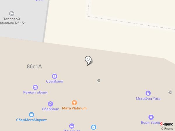 Банк Новый символ на карте Москвы