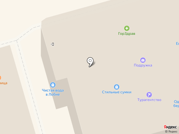 Магазин сувениров на карте Лобни