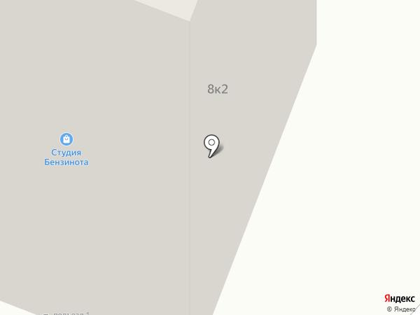 Hotel-city на карте Лобни