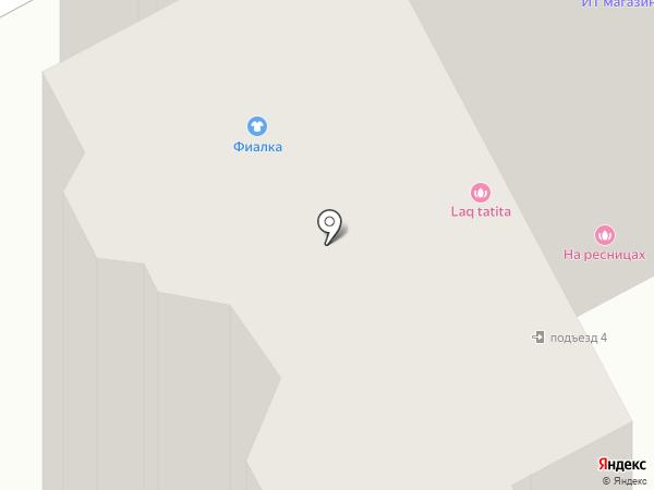 Фиалка на карте Химок