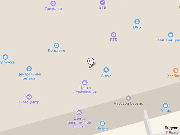 Мир камня на карте Лобни
