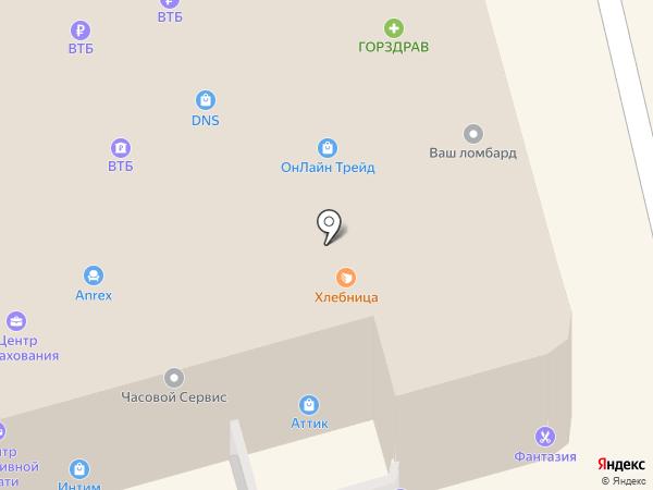 КАССИР.РУ на карте Лобни