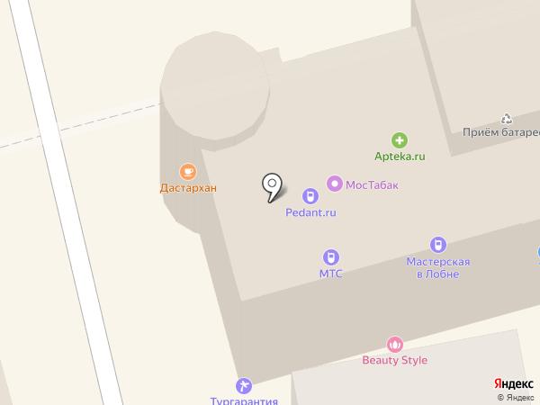 hello-hdd на карте Лобни