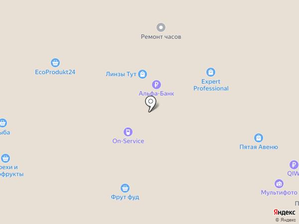 Лучшие дети на карте Москвы
