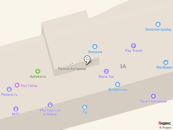 ТАНЦЫ.RU на карте Лобни