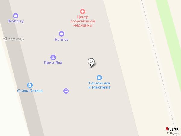 Стиль-оптика на карте Лобни