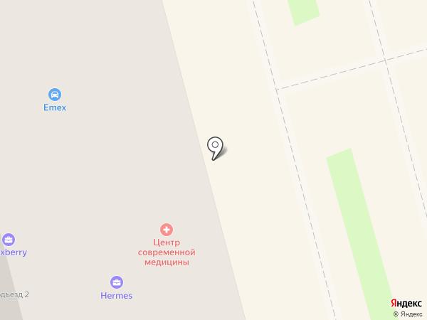 Центр современной медицины на карте Лобни