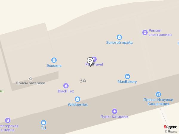 Ломбард Золотой Прайд на карте Лобни