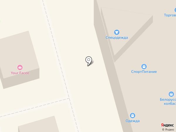 Союзпечать на карте Лобни