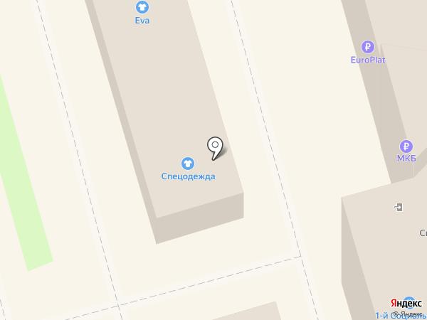 Куриный мясной домик на карте Лобни