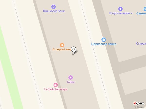 Церковная лавка на карте Лобни