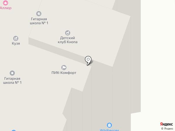 Лотус Альбус на карте Химок