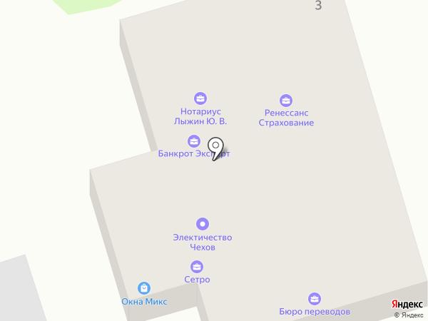 КопиЦентр на карте Чехова