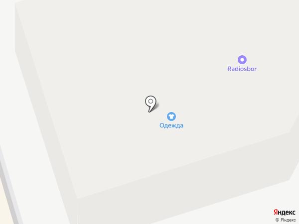 Четыре лапы на карте Лобни