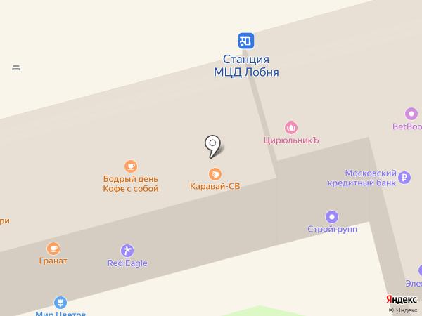 Магазин женской одежды и обуви на карте Лобни