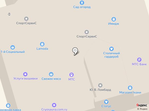 Пеппи на карте Лобни