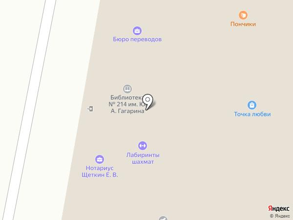 Геккон на карте Москвы