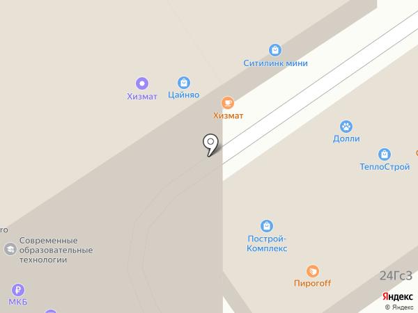 Dolly на карте Москвы