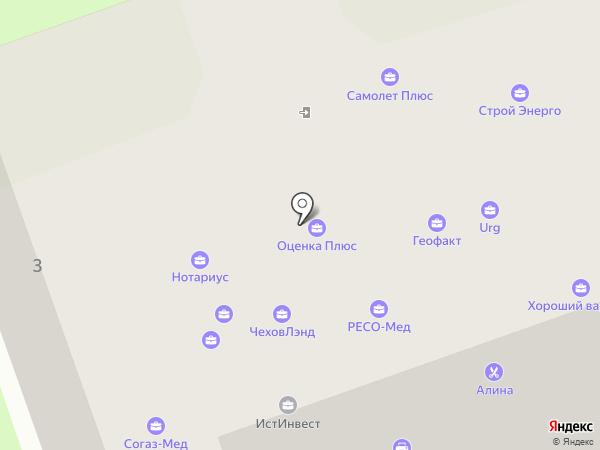 Нотариус Филиппова Л.В. на карте Чехова