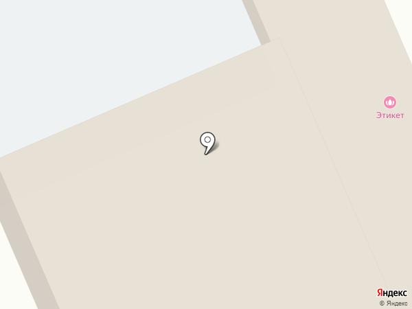 Alpex на карте Москвы