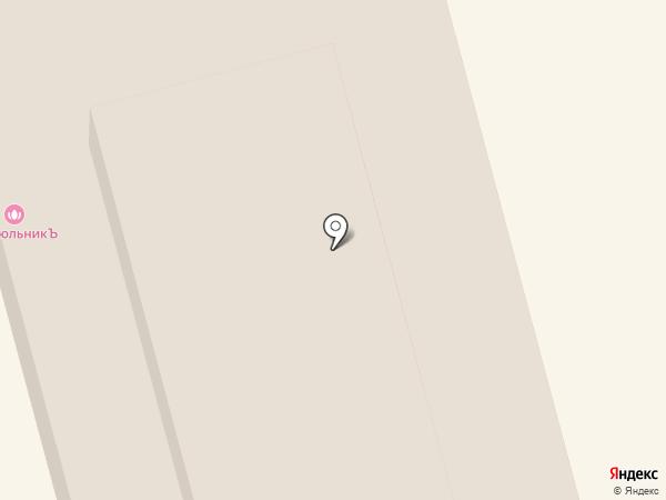 Книжный магазин на ул. Маяковского на карте Лобни