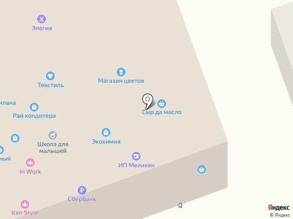 Жасминовый Рай на карте Лобни