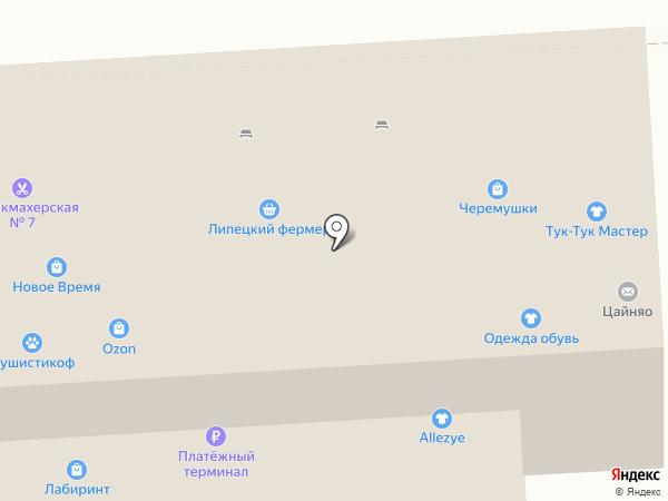 Evita на карте Москвы