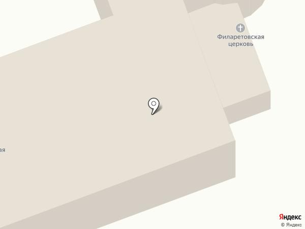 Филаретовский Храм на карте Лобни