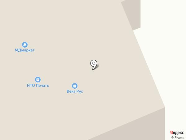 В дом на карте Москвы