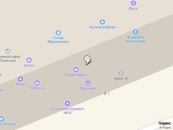 Коксинель на карте Москвы