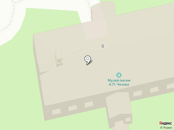 Музей писем А.П. Чехова на карте Чехова