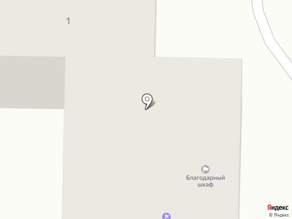 Moretown на карте Долгопрудного