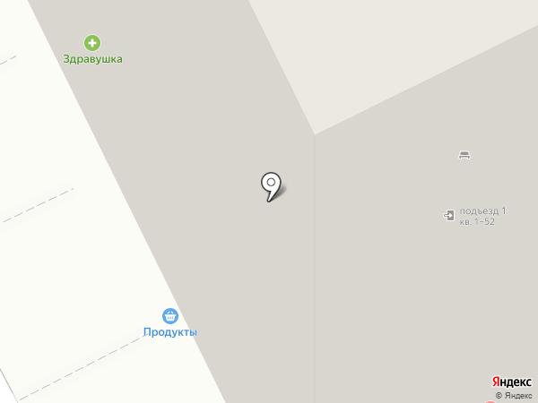 Здравушка на карте Москвы