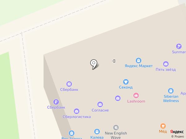 Точка Любви на карте Чехова