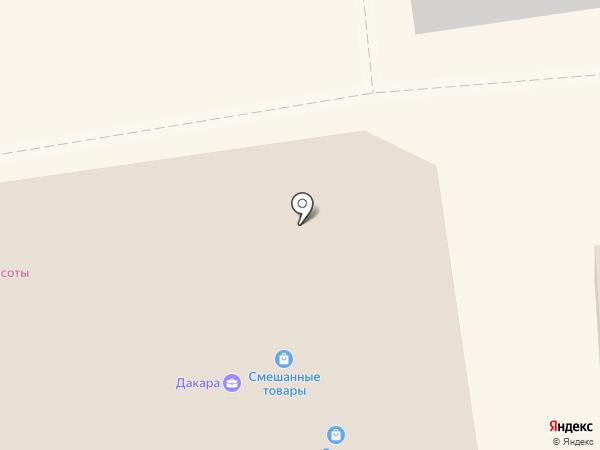 Ремонтная мастерская на карте Чехова