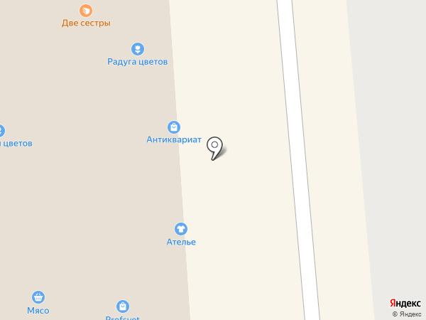 Магазин табачной продукции на карте Чехова