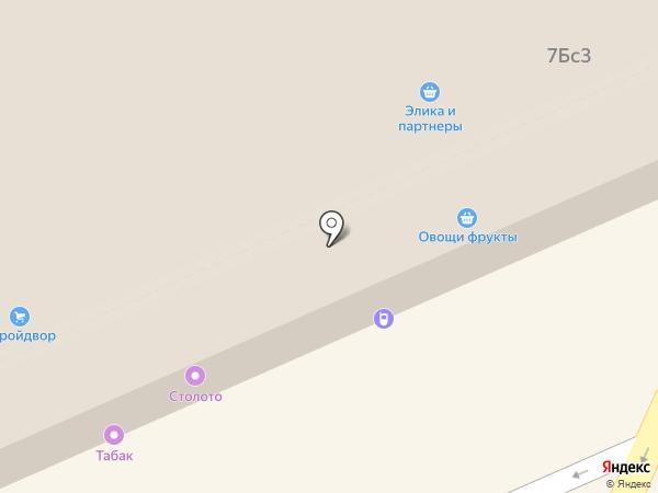 Gushrustal на карте Москвы