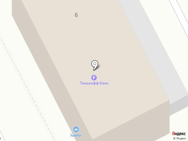 Магазин распродаж на Минской на карте Москвы