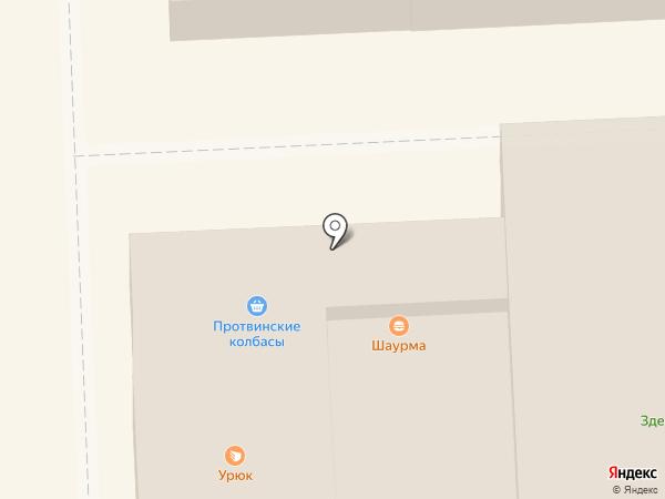 Узбекская кухня на карте Чехова