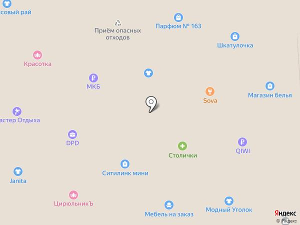 Столплит на карте Чехова
