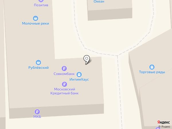 Интим Хаус на карте Чехова