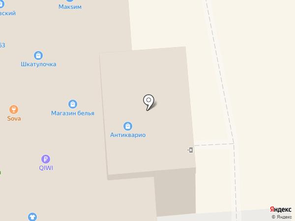 Красотка на карте Чехова